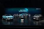 爱驰U5全球首秀 造车新势力进入比拼产品力阶段