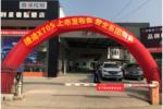 7.69万元起 捷途X70S上市发布会武汉站