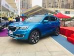 旅型智能SUV捷途X70S惠州站上市发布