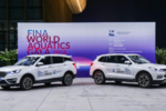 汉腾汽车全情助力中国体育事业发展