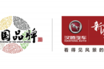"""与梦想同行 铸就中国力量 汉腾汽车实力演绎""""大国品牌""""风范"""