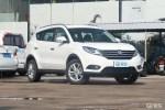 东风风光580官方调价 共涉及三款车型 涨幅2000元