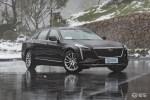全新凯迪拉克CT6 40T车型上市 售69.9万元/搭3.0T发动机