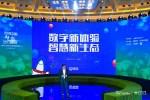 刘晓科:以智慧新生态,赋能新能源汽车厂商 | 汽车产经