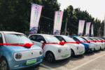"""欧拉R1交满分答卷,与广州都市新青年喜迎""""佩奇""""年"""