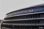 奇瑞星途TX预售价爆光,搭载最强1.6T发动机,这是要火啊