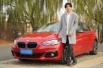 艺术化的运动生活 90后高颜值编剧与BMW 1系三厢运动轿车