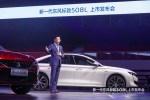【火线评论】508L的诚意 性价比最高的B级车丨汽车产经