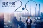 """""""独立""""后发布首个战略   """"新""""福特中国将为市场带来什么?"""