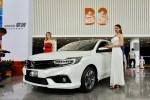 东风本田全新紧凑型轿车—享域(ENVIX)厦门区域上市发布会