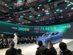威马EX5 Pro首发上市 领衔最强产品矩阵亮相上海车展