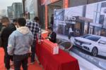 全新荣威i6 PLUS黔南正式上市 抢鲜售价6.98-11.98万元