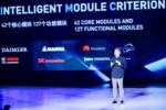 打破未来汽车边界,ARCFOX发布IMC架构