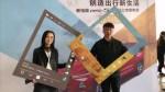 新出行 新宝骏RS-5售价9.68—13.28万元