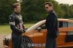 一入《复联》深似海 陪伴超级英雄的那些车你有印象吗?