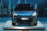 广汽蔚来合创品牌首款概念车发布 造型前卫/时尚科幻