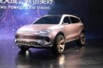 前脸自带电子屏还有双版本动力 腾势Concept X亮相深港澳车展