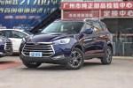 江淮瑞风S7国六版正式上市 售10.98-13.98万元