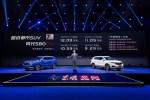 品质优先 驾值动心   风光580Pro正式上市售价9.29-12.09万元