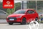 比亚迪纯电动两厢轿车e2开启预售 售10-13万元