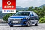 搭1.5T动力/预售11.68万起 全新一代传祺GA6将于8月23日上市
