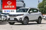 广汽传祺2019款GS3 150N车型上市 搭1.5L发动机/售7.38万元起