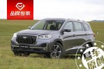 除了8.88万起的预售价 大七座SUV SWM斯威G05还有哪些看点?