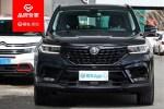 使用宝马高功率发动机 新款中华V7售10.87-15.99万元