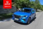 不足10万的7座中型SUV 试全新一代捷途X70