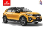 东风悦达起亚奕跑特别版车型上市 售价8.28万元