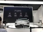 小鹏P7搭双电机四驱系统 2020年上半年上市并交付