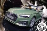 将运动风格进行到底,新款奥迪A5/S5亮相法兰克福车展