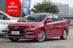 奇瑞艾瑞泽GX新增冠军版车型 将于9月22日上市