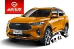 哈弗F7限量版将于今日上市 新增金色/配L2级自动驾驶