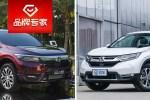 """逛车市︱广本皓影预售18万起 """"兄弟""""东本CR-V会不会降价?"""