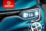延续雷诺品牌基因 东风雷诺科雷缤将于10月25日正式上市