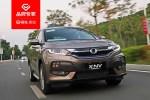 东风本田X-NV正式上市 补贴后售价16.98-17.98万元