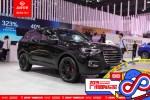 2019广州车展:哈弗H6 GT发布预售 预售价为13.00-14.10万元