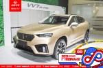 2019广州车展:WEY VV7 PHEV/VV7 GT PHEV正式上市 21.98万起