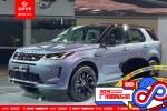 2019广州车展:路虎发现运动版亮相 性价比再次提升