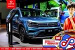 途岳新增2款豪华版Plus车型 售18.98-20.98万元