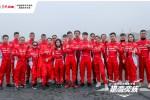 东风风神赛车学院创始营燃擎开营