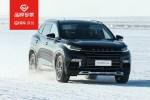 超越-35℃的极限验证 试驾EXEED星途SUV/冰雪里也特别好开!