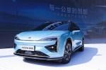 广汽蔚来首款量产车发布 定名HYCAN 007/预售价26-40万元