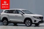 吉利VX11将于2020年上市 定位中大型SUV