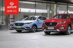 欧洲E-NCAP碰撞测试双五星 看名爵HS/EZS如何给国产品牌长脸