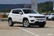 新款Jeep指南者上市 售价15.98-24.18万元 首推限量版车款