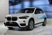 宝马X1插电混动车型上市 售39.88万元