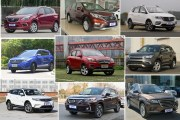 二月SUV销量盘点 自主品牌占前7