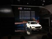 宝沃BX5 1.4T车型上市 售12.38-15.58万元